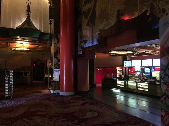 Chinese Theatre Lobby