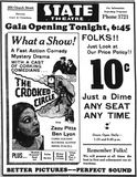 August 3rd, 1933 grand opening ad