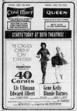 July 11, 1973