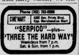 July 20 1974