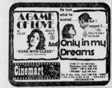 July 24, 1974