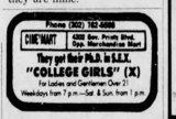Sep 14 1974