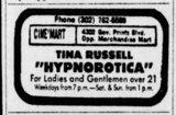 Oct. 23, 1974