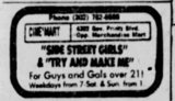 Dec. 3, 1974