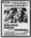 Dec. 26, 1975