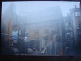 Screen / Odeon