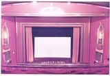 Haymarket Proscenium