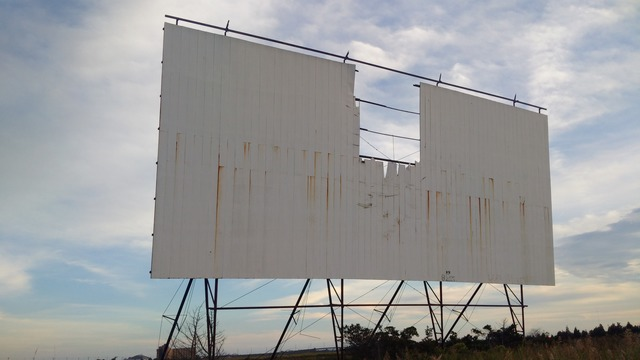 Absecon Drive-In Screen 2016