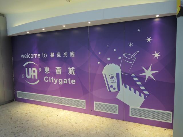 UA-Citygate
