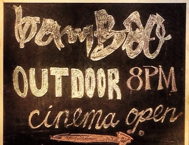 Bamboo Outdoor Cinema