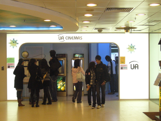 UA Shatin Cinema
