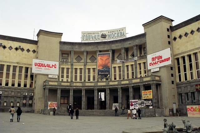 Kino Moskva