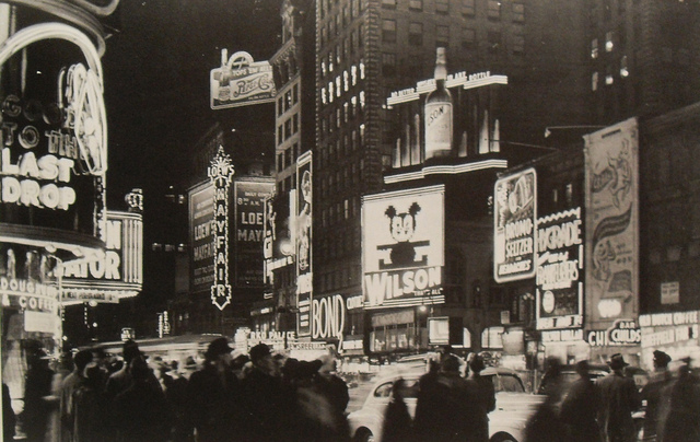 RKO Palace Theatre and the nearby Loew's Mayfair Theatre in Times Square