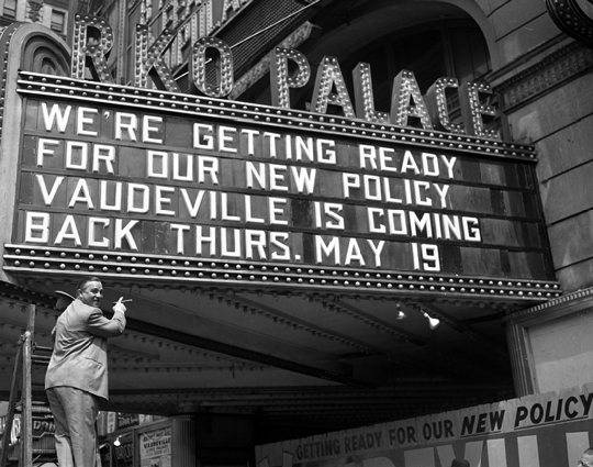 RKO Palace Theatre exterior
