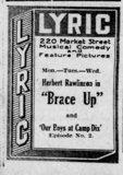 Sept. 23, 1918