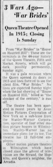 August 17, 1959