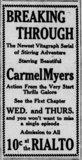 Sep. 5, 1922