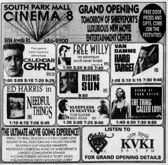southpark mall cinemas in shreveport la cinema treasures
