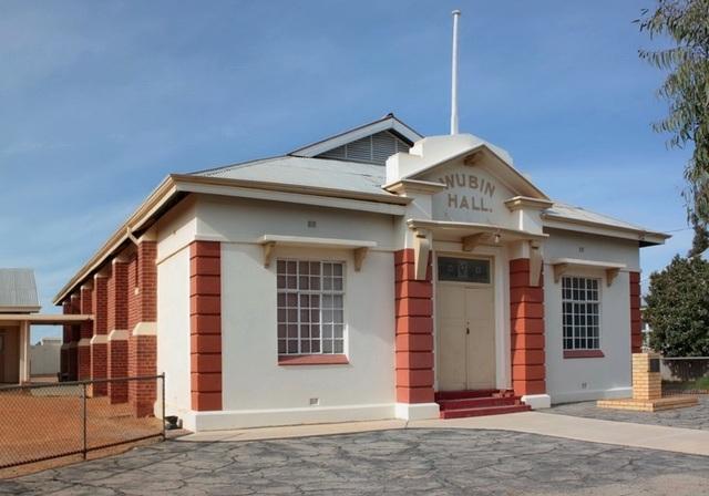 Wubin Hall