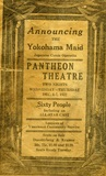 Pantheon Theatre