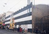 Flora Theatre