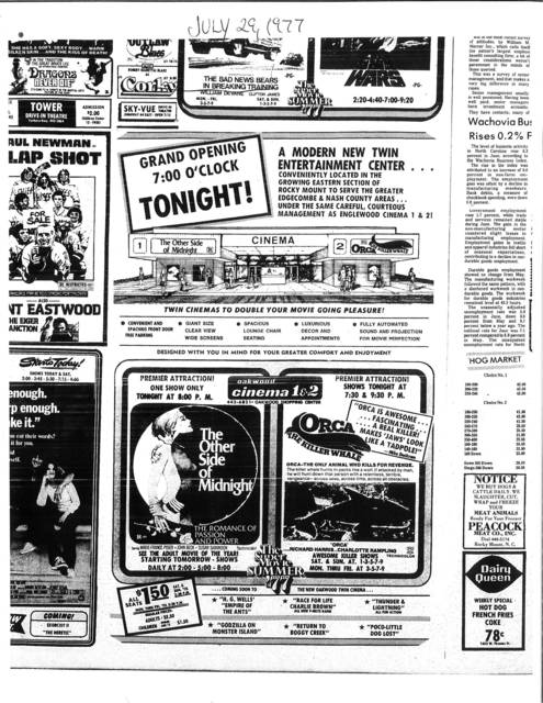 Oakwood Cinema 1 & 2 Grand Opening July 29,1977