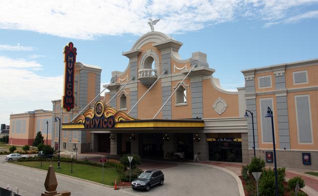 Muvico Rosemont Theatre, Rosemont, IL