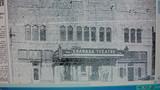 GRANADA Theatre, Oakland, california, just before opening.