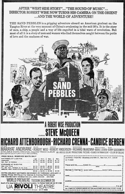 "Rivoli Theatre ""The Sand Pebbles"" engagement"