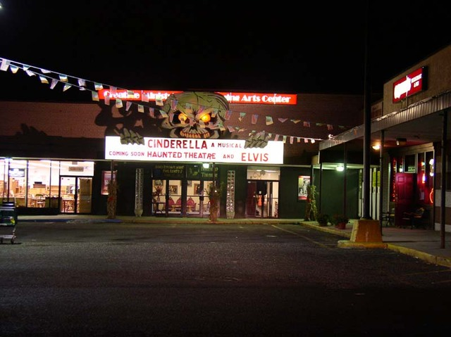 Oakdale Theater