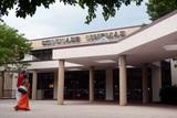 Showcase Cinemas Bridgeport
