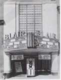 Blair Theater