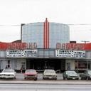 Mayland Theatre