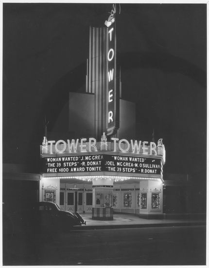Fox Tower Theatre exterior