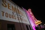Seminole Cultural Arts Theatre