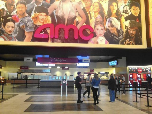 AMC Oakbrook Center 12