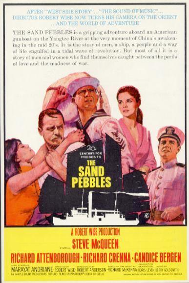 "Fox Wilshire Theatre ""The Sand Pebbles"" Roadshow Ticket form"