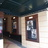 Waynesburg Theatre & Arts Center