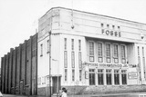 Fosse Cinema
