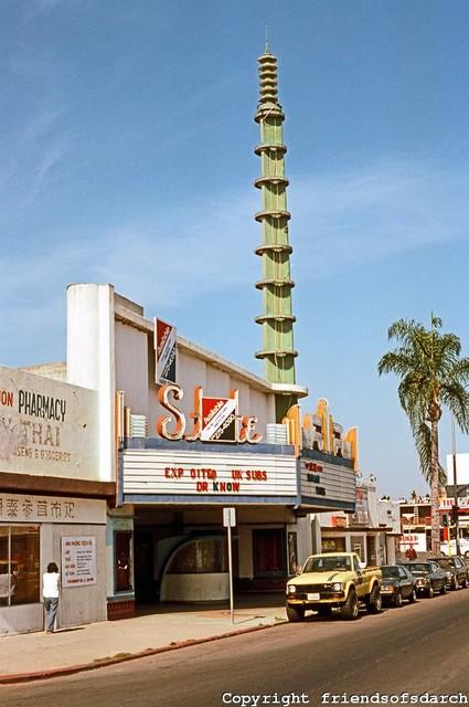 State Theatre c. 1989 (?)