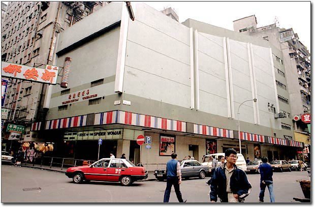 GH Washington Theatre