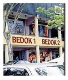Bedok 1 and 2