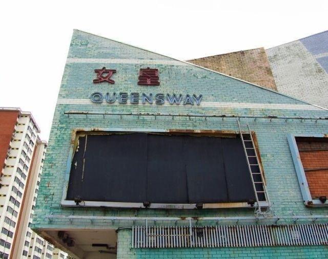Queensway Theatre