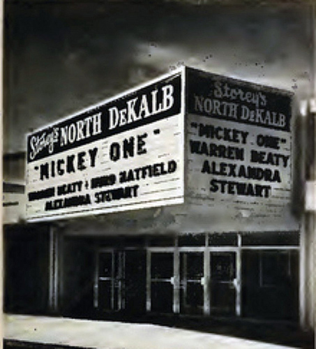 North Dekalb Theatre