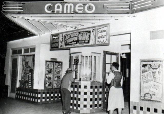 Cameo Center