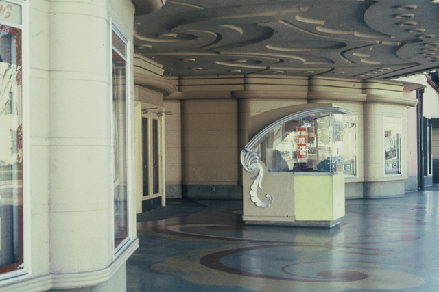 Fremont Ticket Lobby