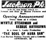 November 29th, 1916 grand opening ad