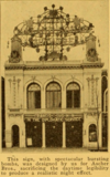 Oakland Square Theater