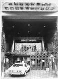 Raf Cinema