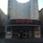Odeon Bromley with EMPIRE signage
